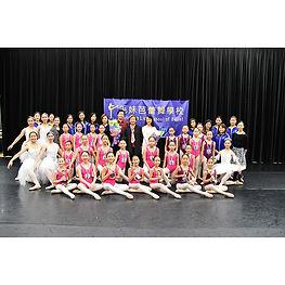 Ballet Scholarship 2019_.jpg