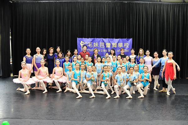 Ballet Scholarship Junior level 2019.jpg