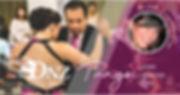 dnz tango anabella.jpg