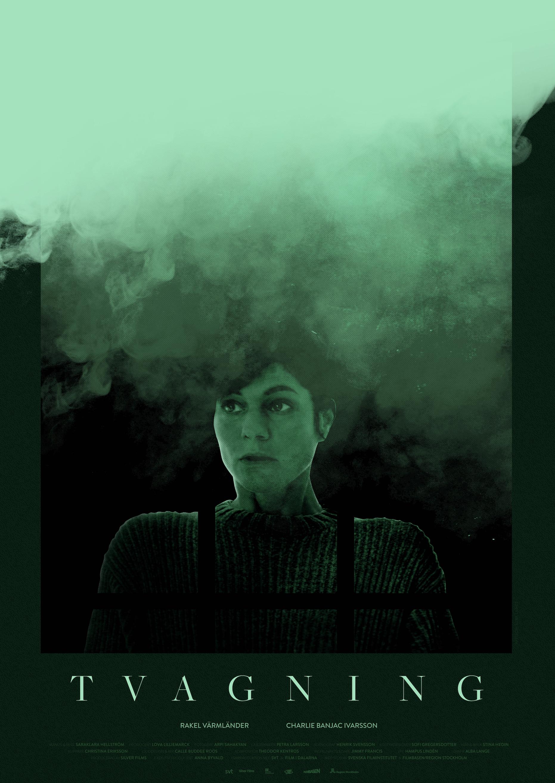 Film poster, Tvagning (by SaraKlara Hellström)