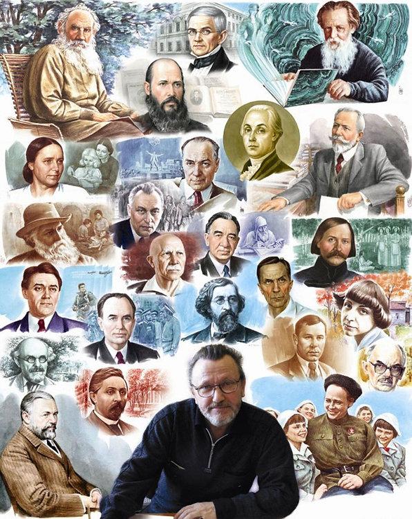 Борис Илюхин среди классиков.jpg