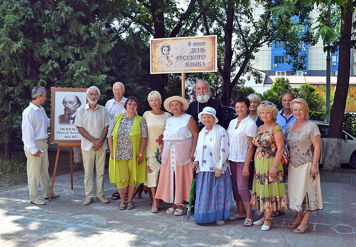 Некрасовские чтения на улице Некрасова