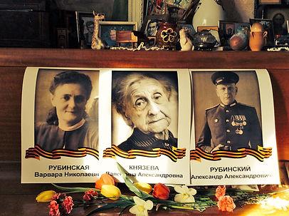Наталья Борисовна Рубинская.jpg