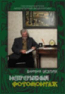 DVD brochure 120x180 Обложка.jpg