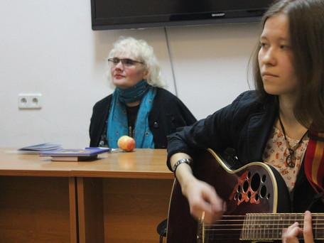 5 октября в Институте русского языка  презентация нескольких новых книг членов Союза литераторов