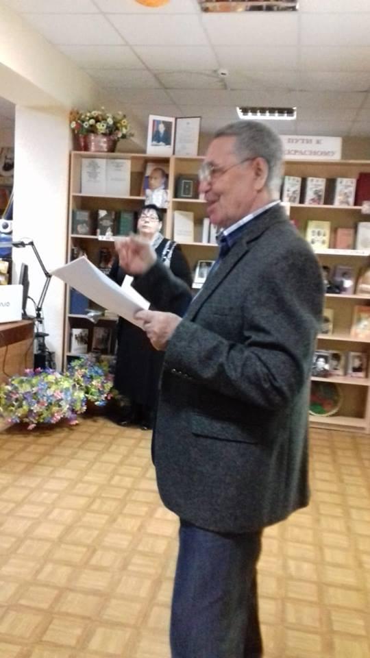 А.Симонов в библиотеке № 2