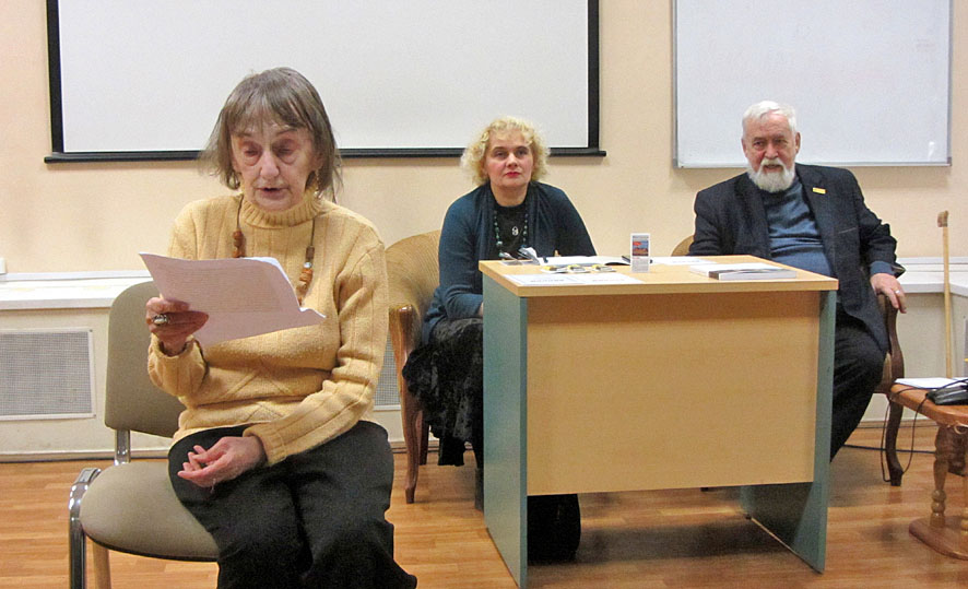 Лилия Волохонская