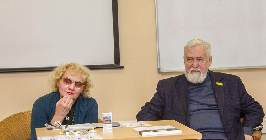 Ведущие Н. Рожкова и Д. Цесельчук
