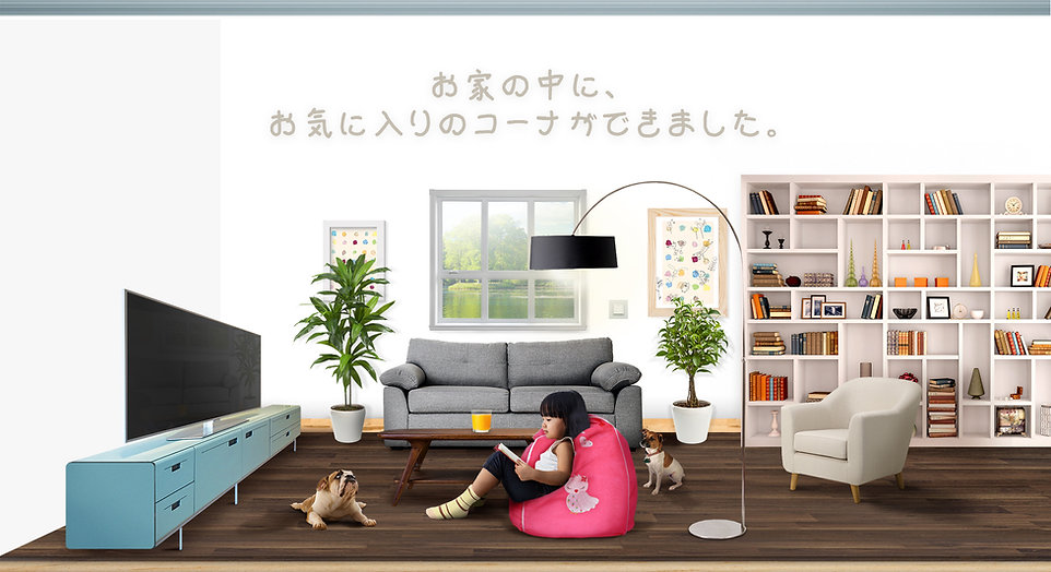 Living Comfortably.jpg