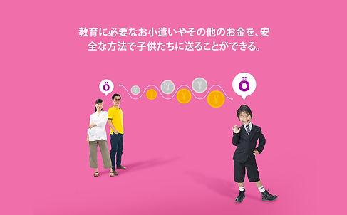 web image 7.jpg