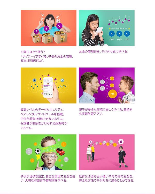 web image 1.jpg