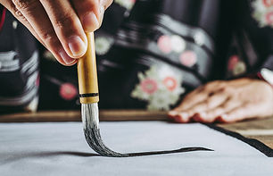 what-is-japanese-calligraphy-used-for-1-