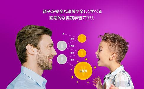 web image 3.jpg