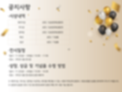 KKE-수상자-팝업.png