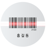 PNG-바코드.png