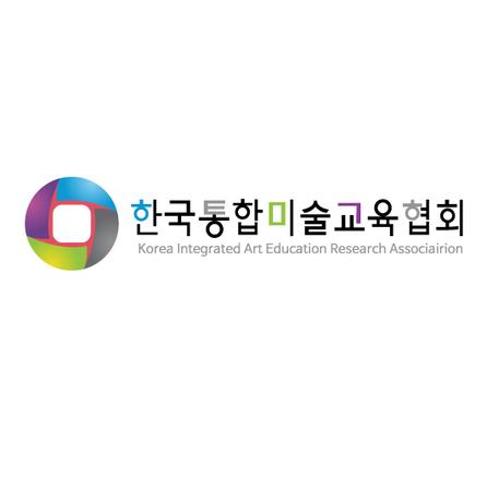 한국통합미술교육협회.png