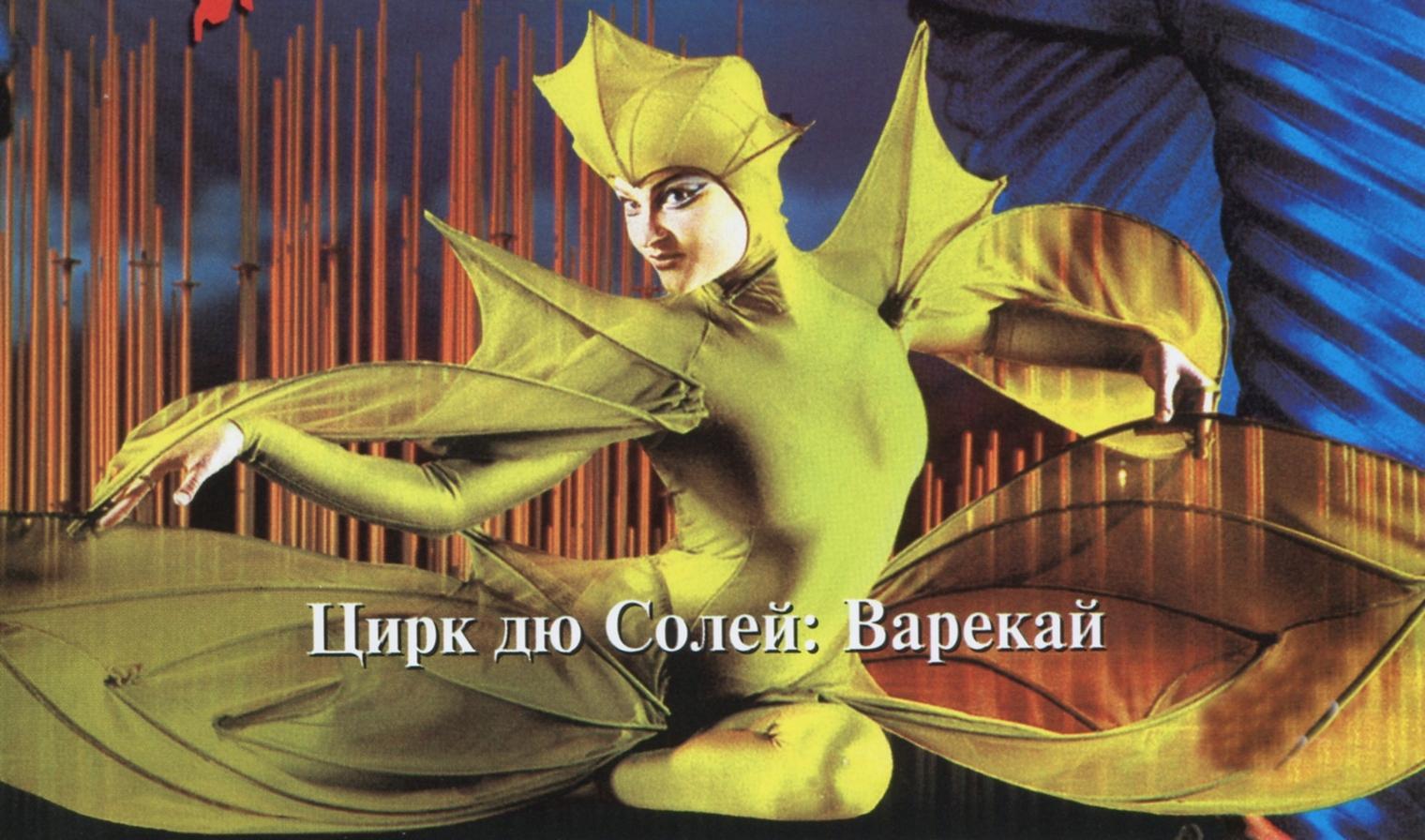 Науменко_001