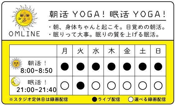 omline-card2021_03.jpg