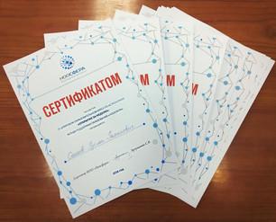 """Фонд """"НООСФЕРА"""" наградил победителей Всероссийской олимпиады школьников по астрономии"""