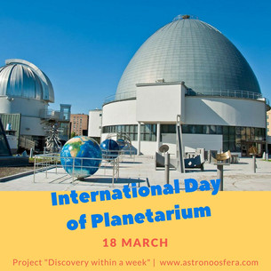 International Day of Planetarium!