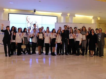 19 декабря в Общественной палате Российской Федерации состоялась церемония награждения победителей к