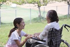 介護士とお年寄り
