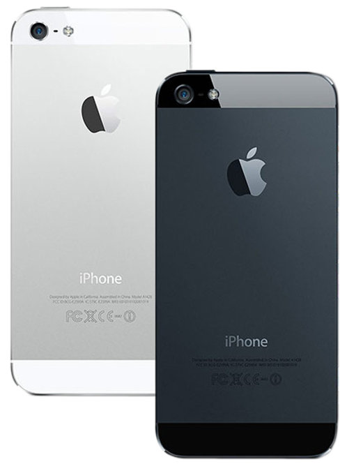 Remplacement Façade arrière iPhone 5