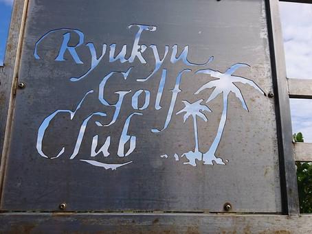 琉球ゴルフ倶楽部さんにて!