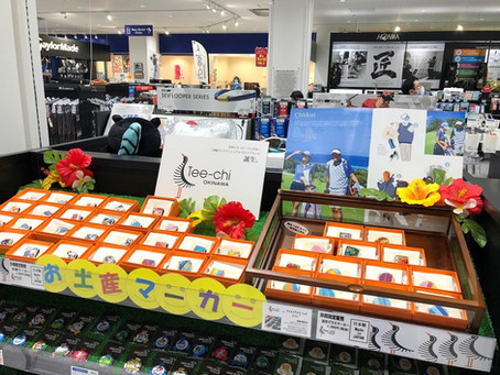 @PGA Superstore イーアス沖縄豊崎店Tee-chiマーカーコーナー