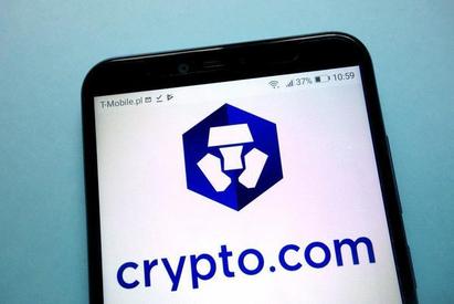 Crypto.com app