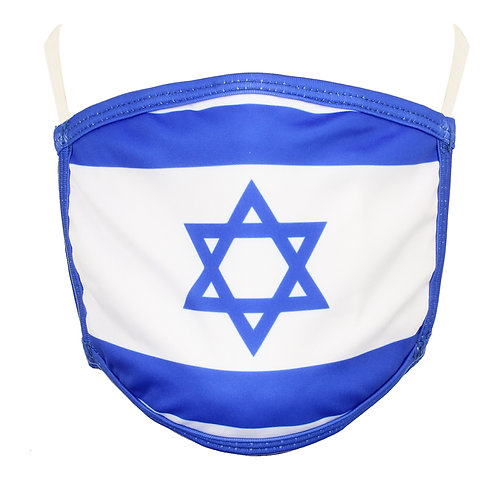 Israel Flag Face Mask