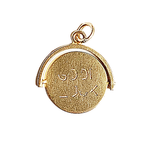 vintage 9ct gold 'good luck' spinner charm