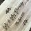 Thumbnail: Custom Text & Leaves Wooden Chopping Board