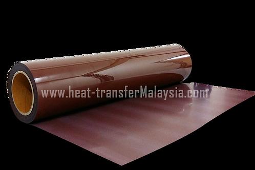 Brown - PU Heat Transfer Vinyl
