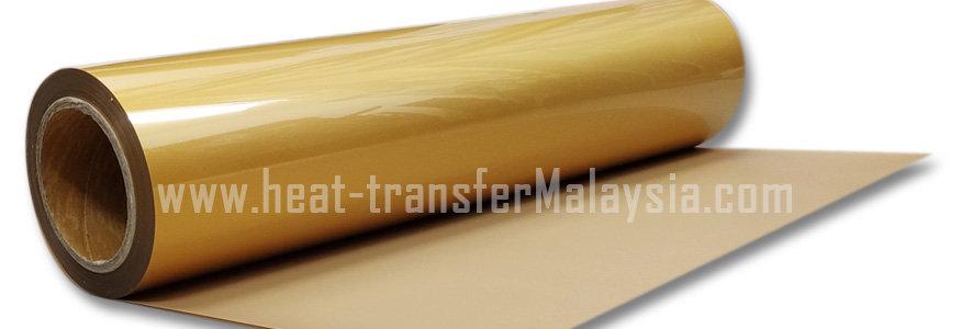 Gold - PU Heat Transfer Vinyl