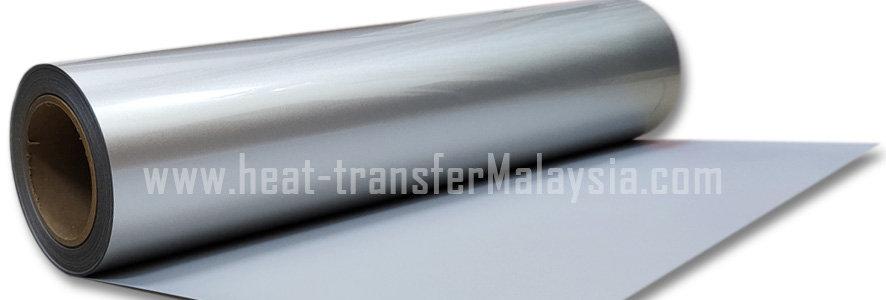 Silver - PU Heat Transfer Vinyl