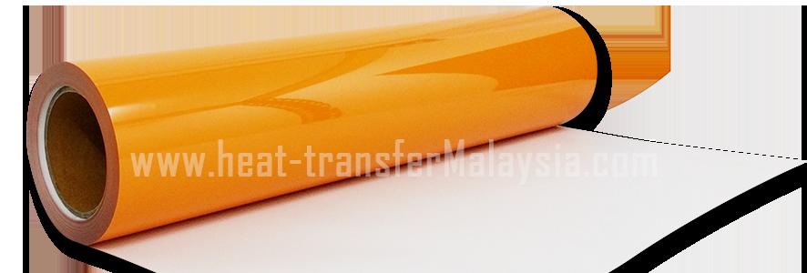 Golden Yellow - PU Heat Transfer Vinyl