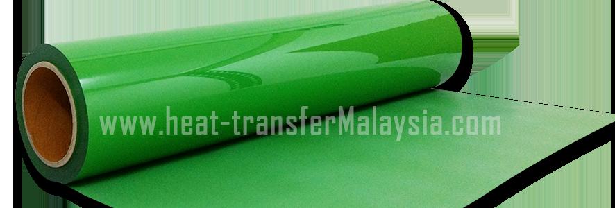Lt Green - PU Heat Transfer Vinyl