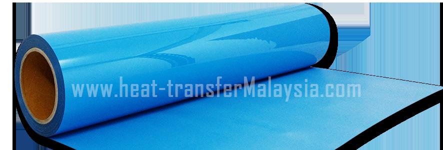 Ocean Blue - PU Heat Transfer Vinyl