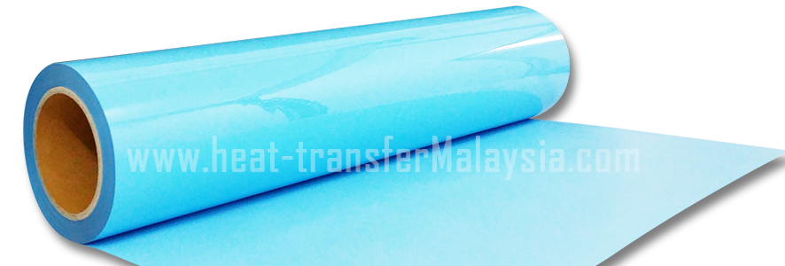 Sky Blue 2 - PU Heat Transfer Vinyl