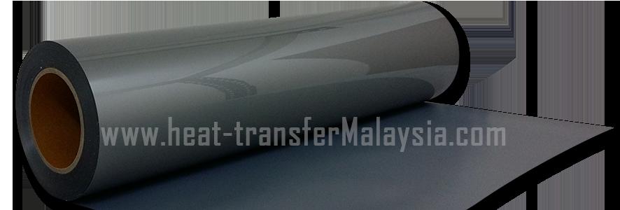 Silver - PVC Heat Transfer Vinyl