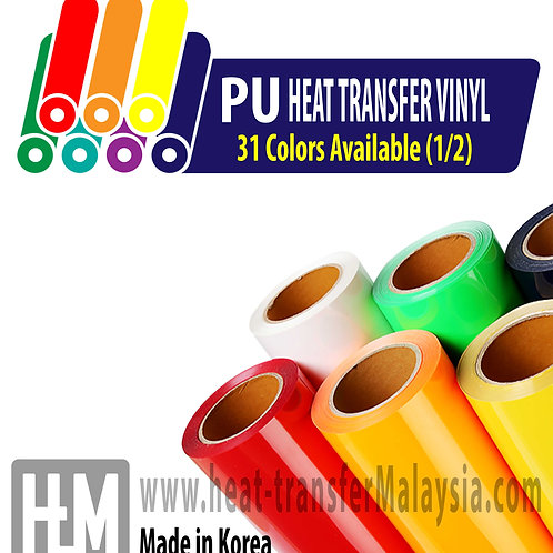 Korea PU Heat Transfer Vinyl (Easy Weed & Peel) / Heat Press Vinyl