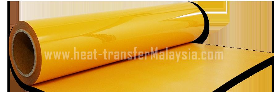 Yellow - PU Heat Transfer Vinyl