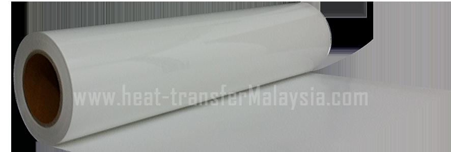 White - PVC Heat Transfer Vinyl
