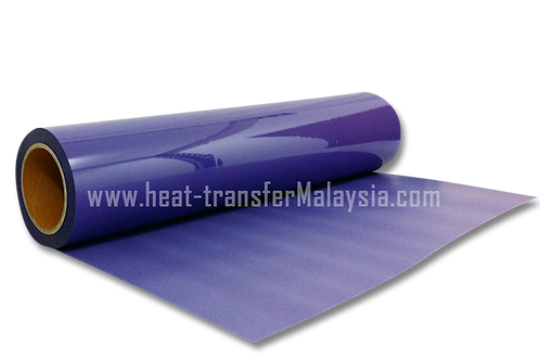 Purple - PU Heat Transfer Vinyl