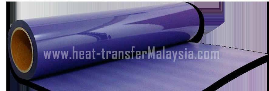 Purple - PU Heat Transfer Vinyl