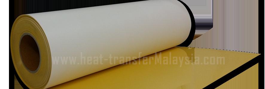 Yellow - Flock Heat Transfer Vinyl