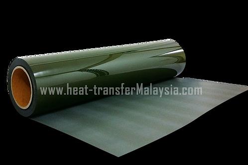 Khaki - PU Heat Transfer Vinyl