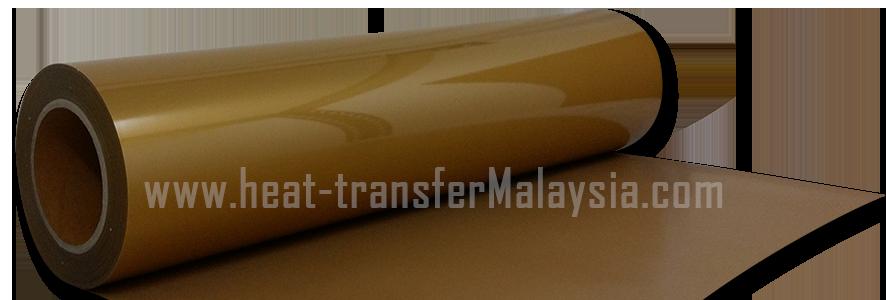 Gold - PVC Heat Transfer Vinyl