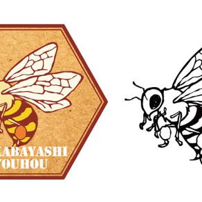 中林養蜂 イラストロゴ